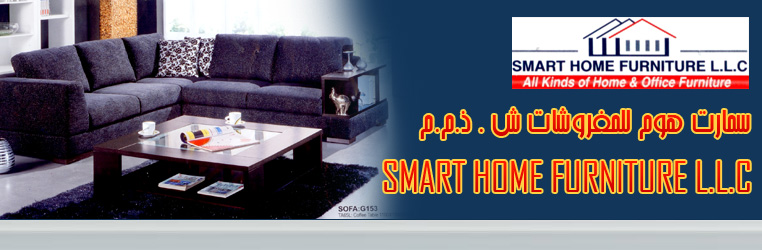 Smart Home Furniture L.L.C Banner