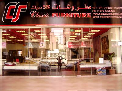 Classic Furniture  - 1.jpg