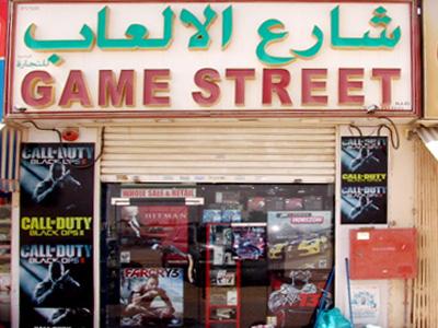 Game Street Trdg L.L.C - 1.jpg
