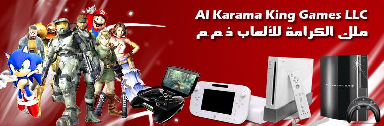 Al Karama King Games L.L.C Banner