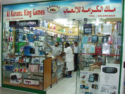 Al Karama King Games L.L.C - 1.jpg