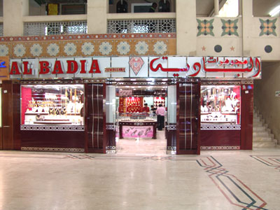Al Badia Jewellery / Sharjah - 1.jpg