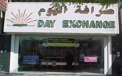 Day Exchange L.L.C - 4.jpg
