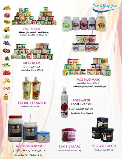 Najmat Al  Rebat Cosmetics Tr. - 6.jpg