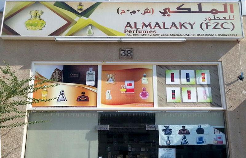 Al Malaky Perfume  Offers - 1.jpg
