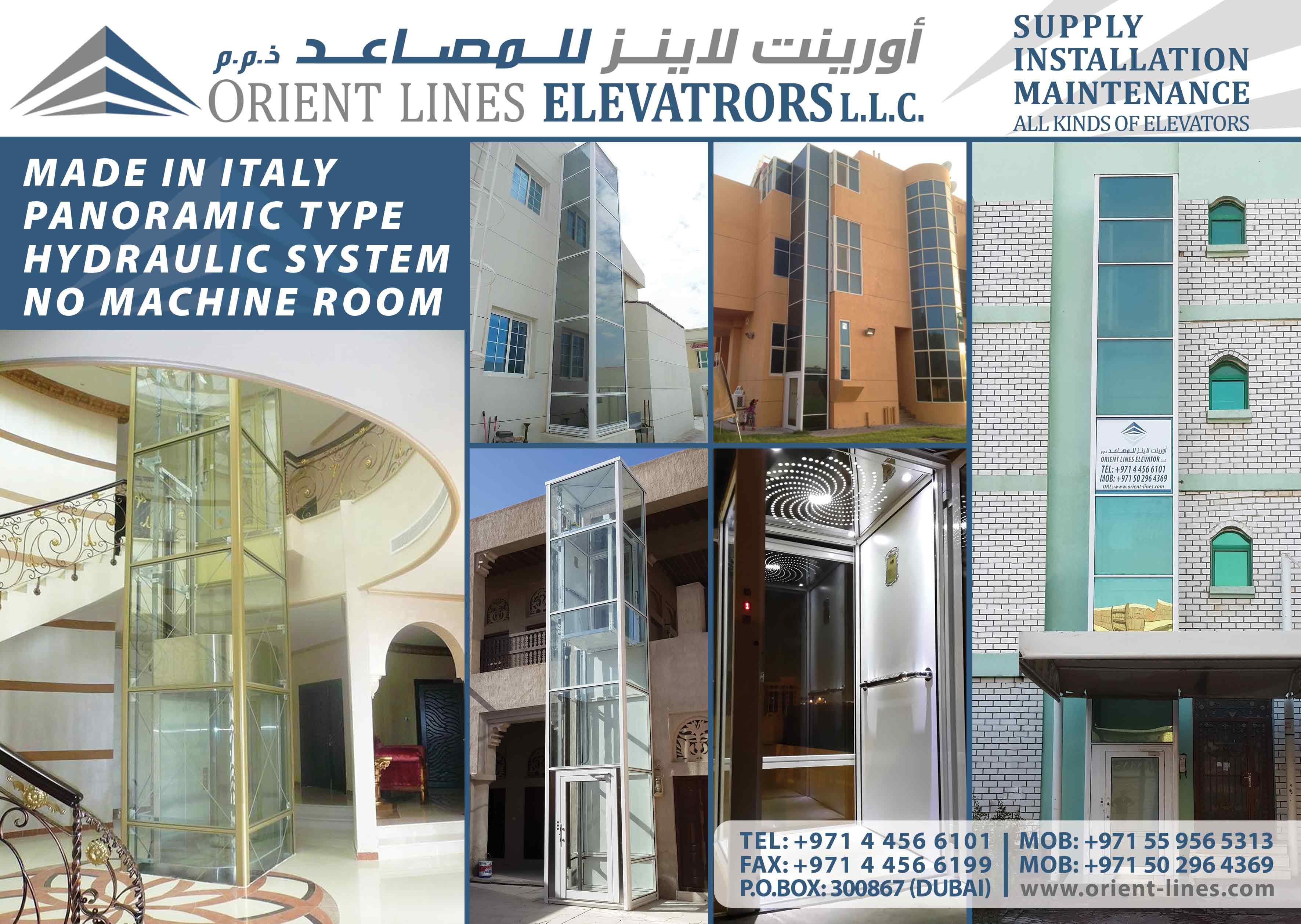 Orient Lines Elevators LLC - Orient Flyer 1.jpg
