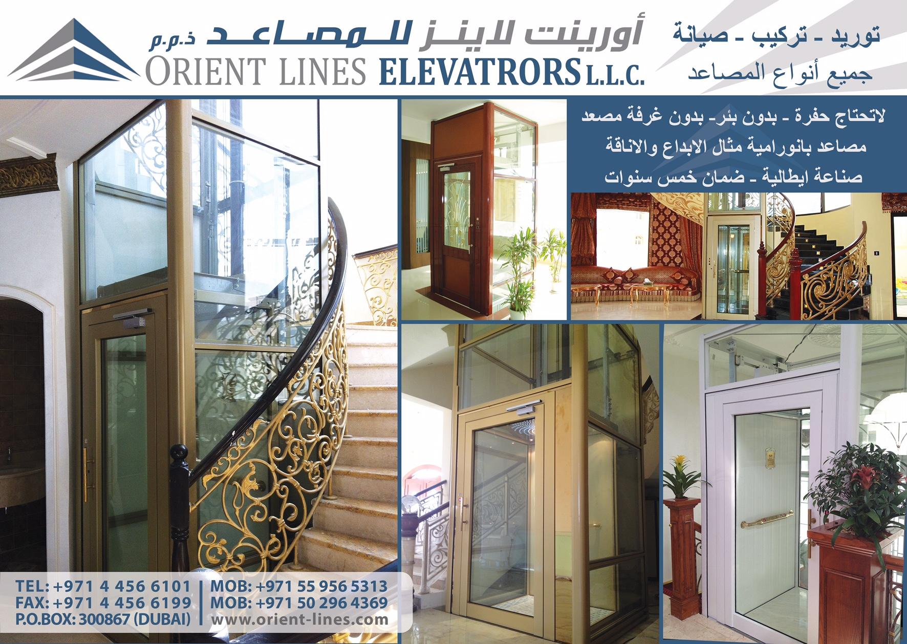 Orient Lines Elevators LLC - Orient Flyer 2.jpg