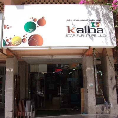 Kalba Star Furniture L.L.C - 1.jpg