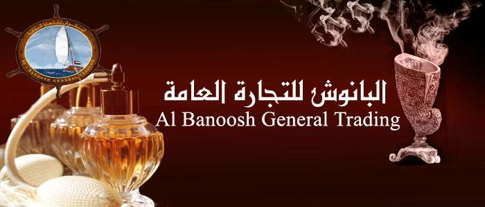 Al Banoosh General Trading Banner