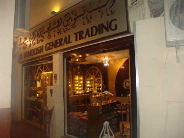 Al Banoosh General Trading - DSC00621.JPG