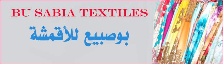 Bu Sabia Textiles Banner