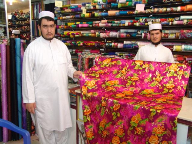 Bu Sabia Textiles - DSC00681.JPG