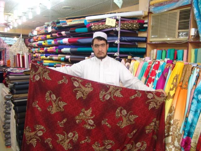 Bu Sabia Textiles - DSC00679.JPG