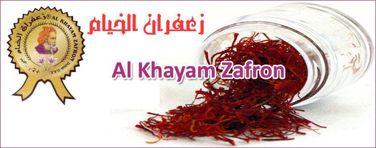 Al Khayam Zafron Banner
