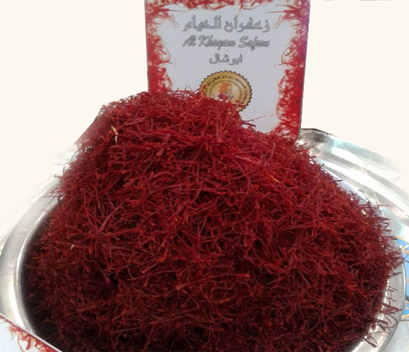 Al Khayam Zafron - 6.jpg