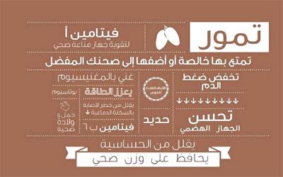 Al Maqtaa Dates Factory - 22.jpg