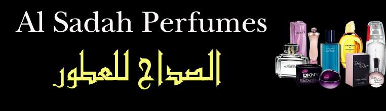 Al Sadah Perfumes Banner