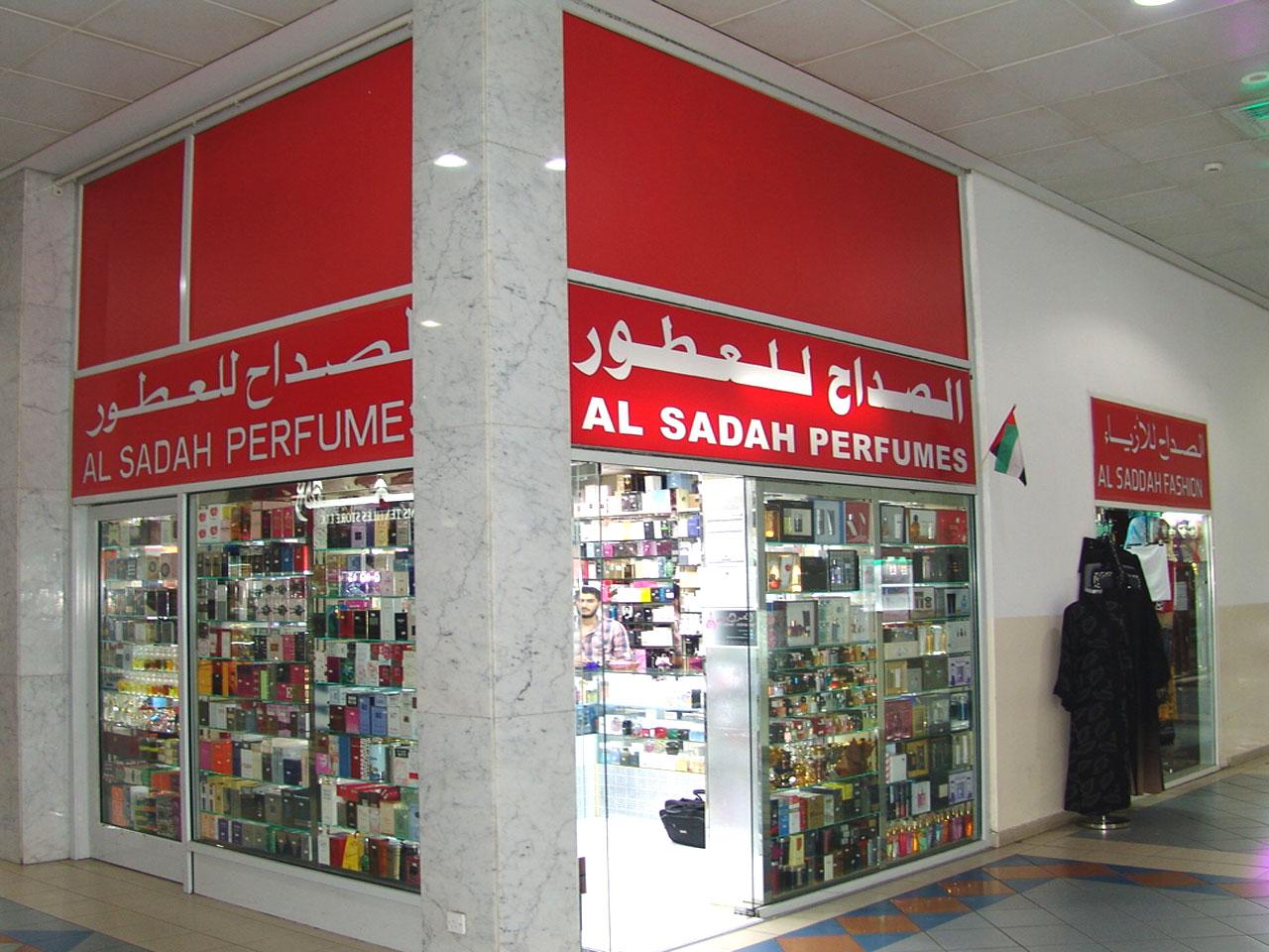 Al Sadah Perfumes - DSC00998.jpg