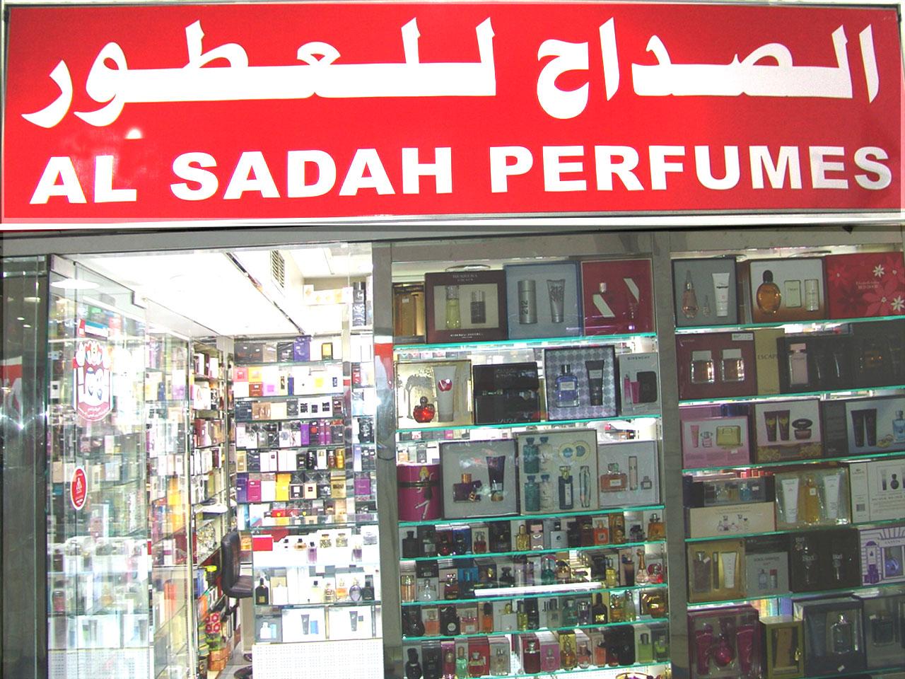 Al Sadah Perfumes - DSC00999.jpg