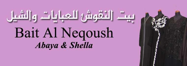 Bait Al Neqoush Abaya & Shella Banner