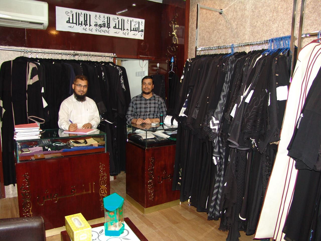 Bait Al Neqoush Abaya & Shella - DSC01065.JPG
