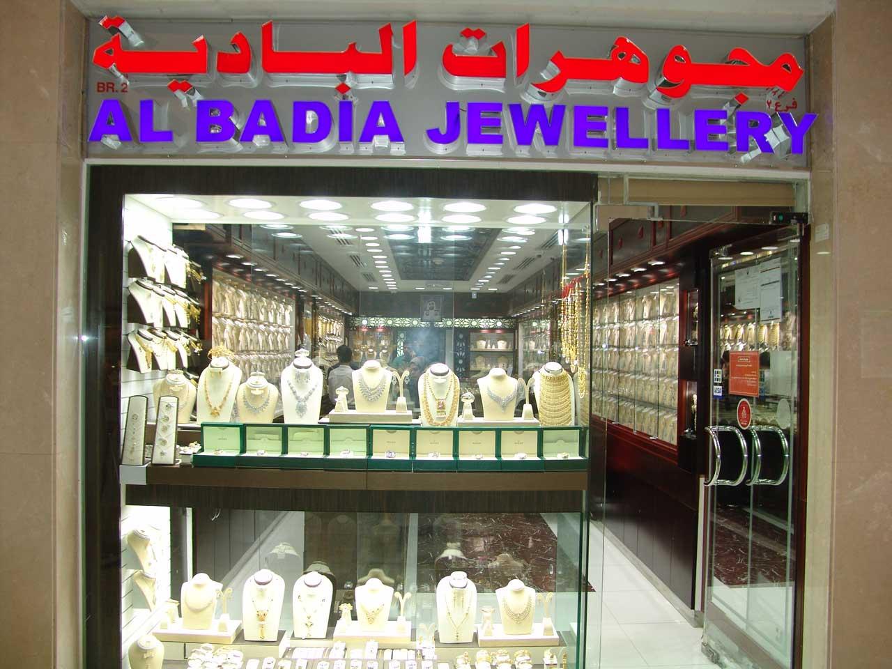 مجوهرات البادية فرع ابو ظبي - 11.jpg