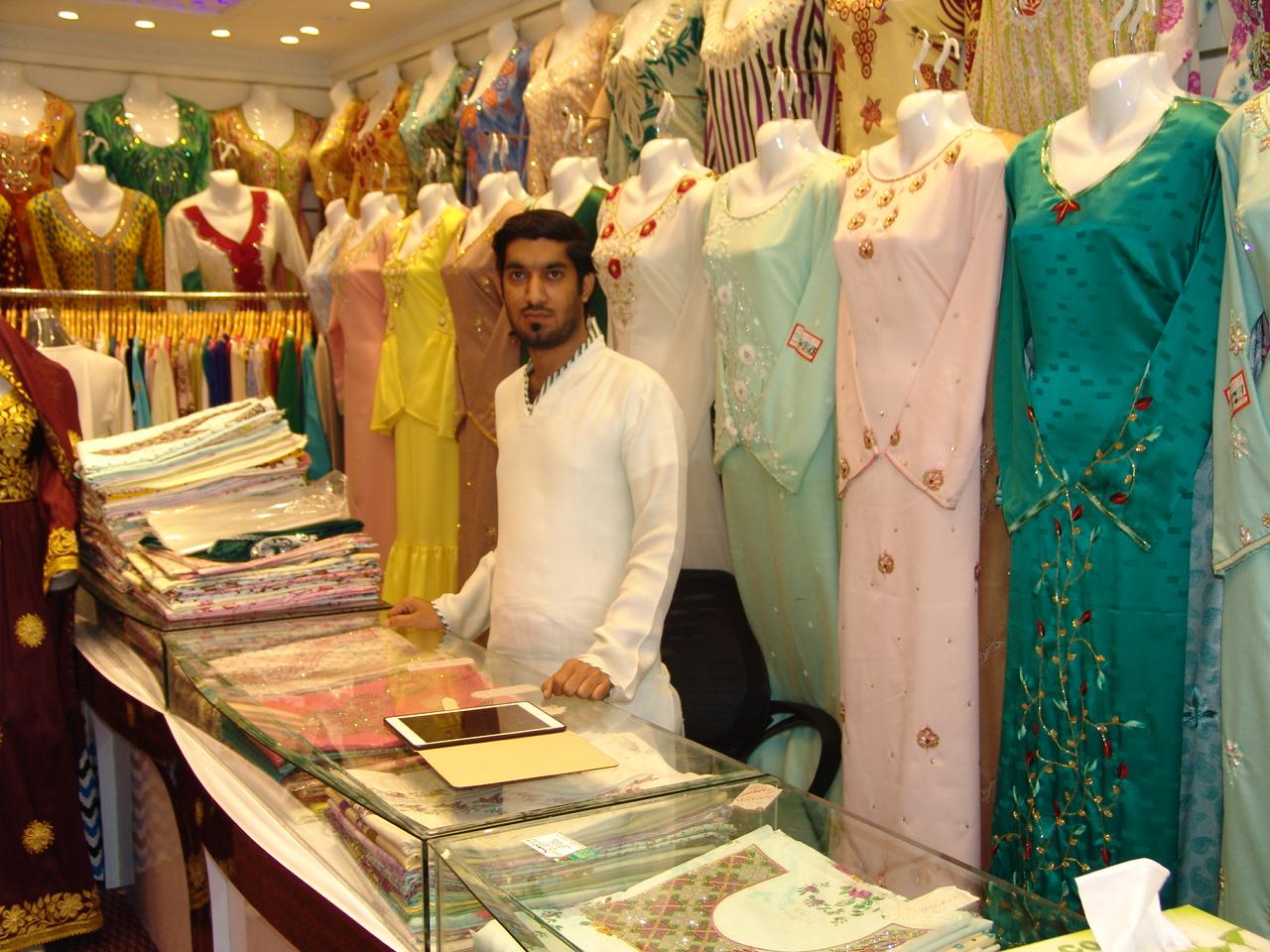 Dar Al Ghalah Tailoring &Emb - DSC01123.JPG