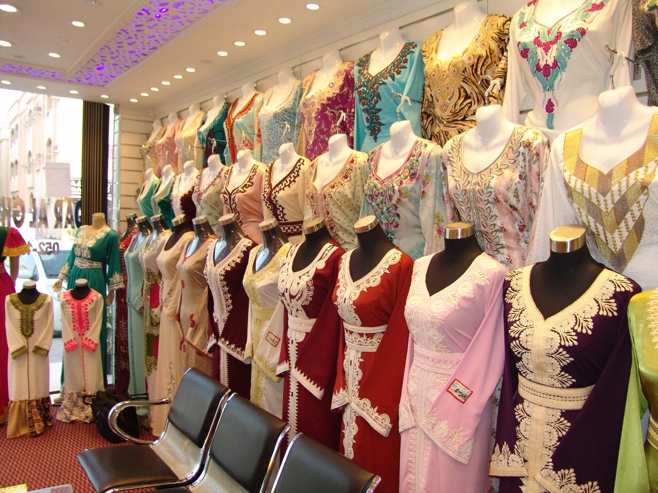 Dar Al Ghalah Tailoring &Emb - DSC01125.JPG