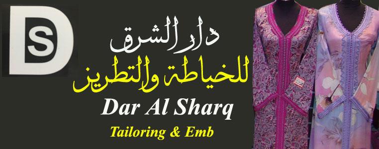 Dar Al Sharq Tailoring &Emb Banner
