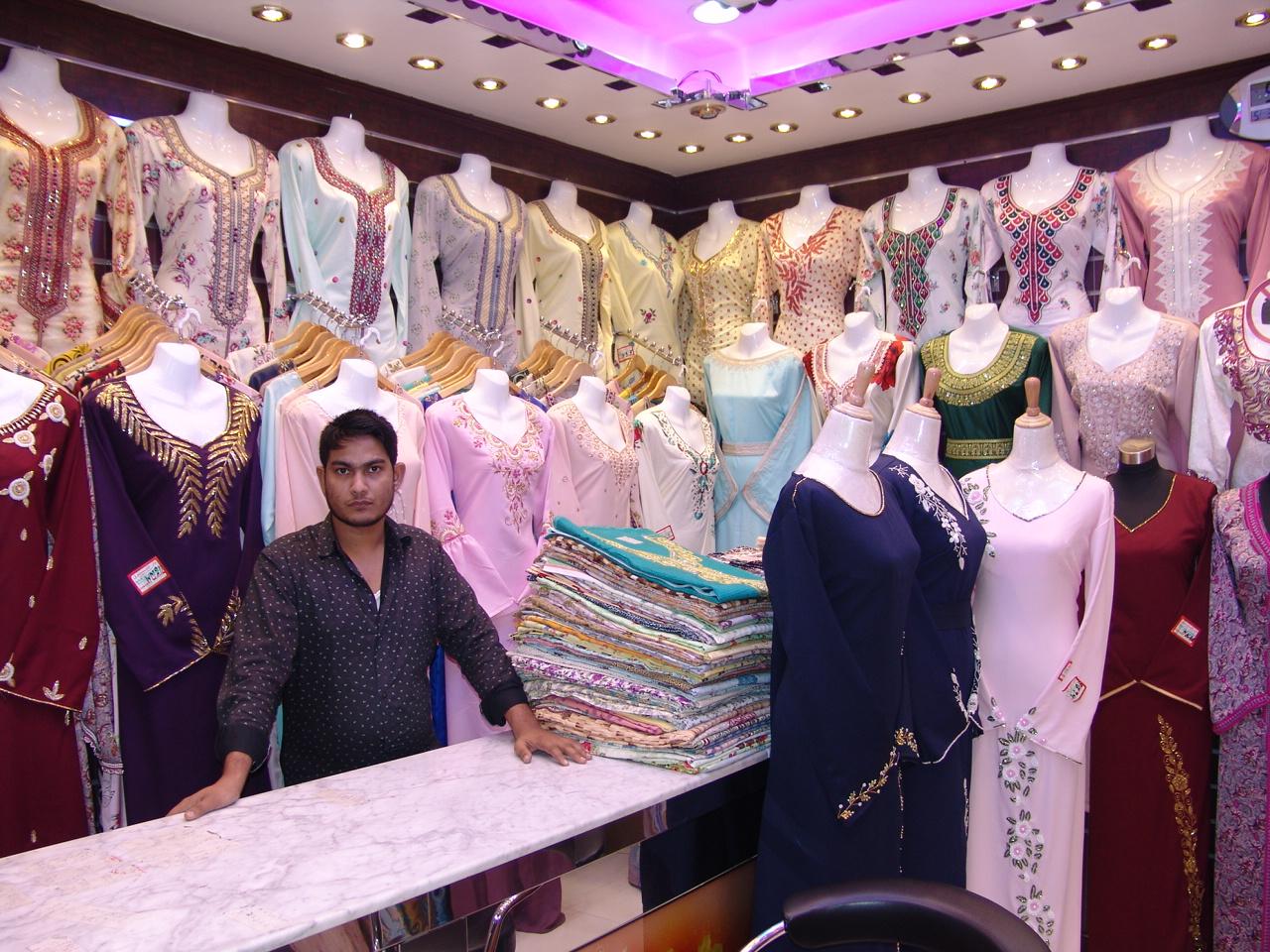 Dar Al Sharq Tailoring &Emb - DSC01128.JPG