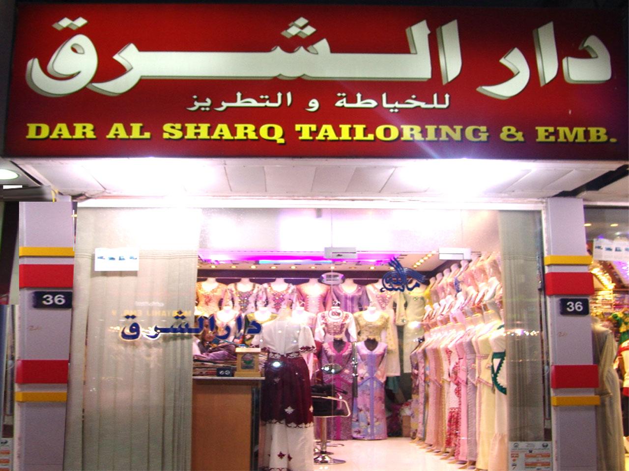 Dar Al Sharq Tailoring &Emb - DSC01126.jpg