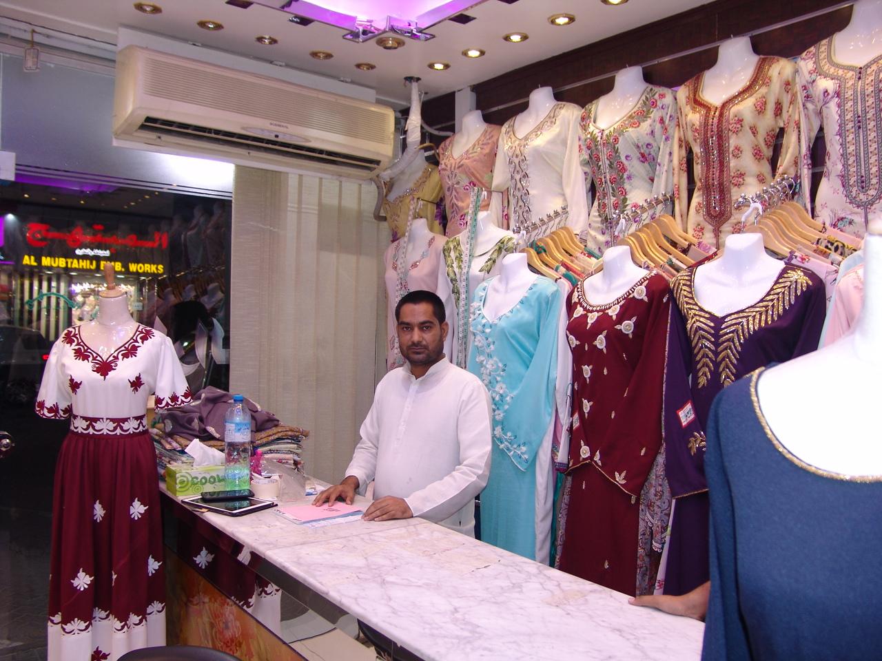Dar Al Sharq Tailoring &Emb - DSC01129.JPG