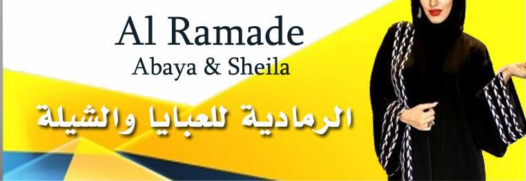 Al Ramade Abaya & Sheila Banner