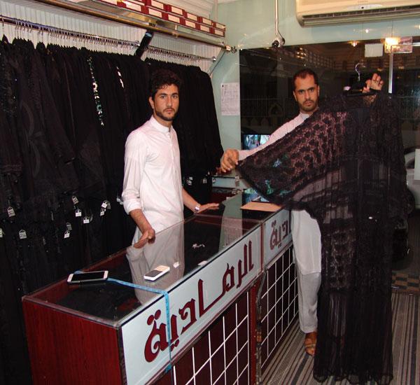 Al Ramade Tailoring & EMB - 4.jpg