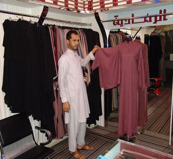 Al Ramade Tailoring & EMB - 2.jpg