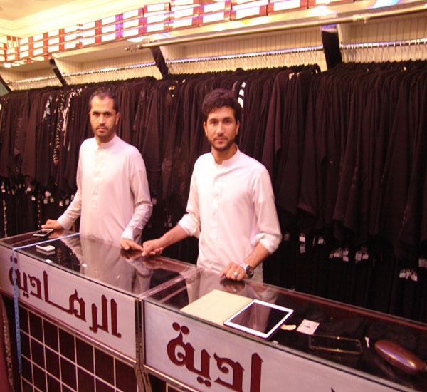 Al Ramade Tailoring & EMB - 3.jpg