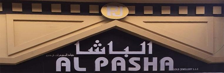 Al Pasha Gold Jewellery (L L C) Banner