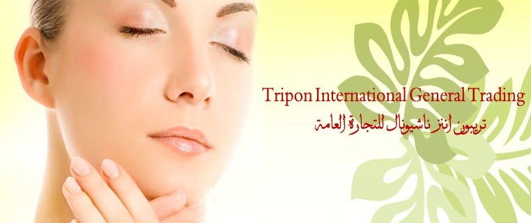 Tripon International General Trading Banner