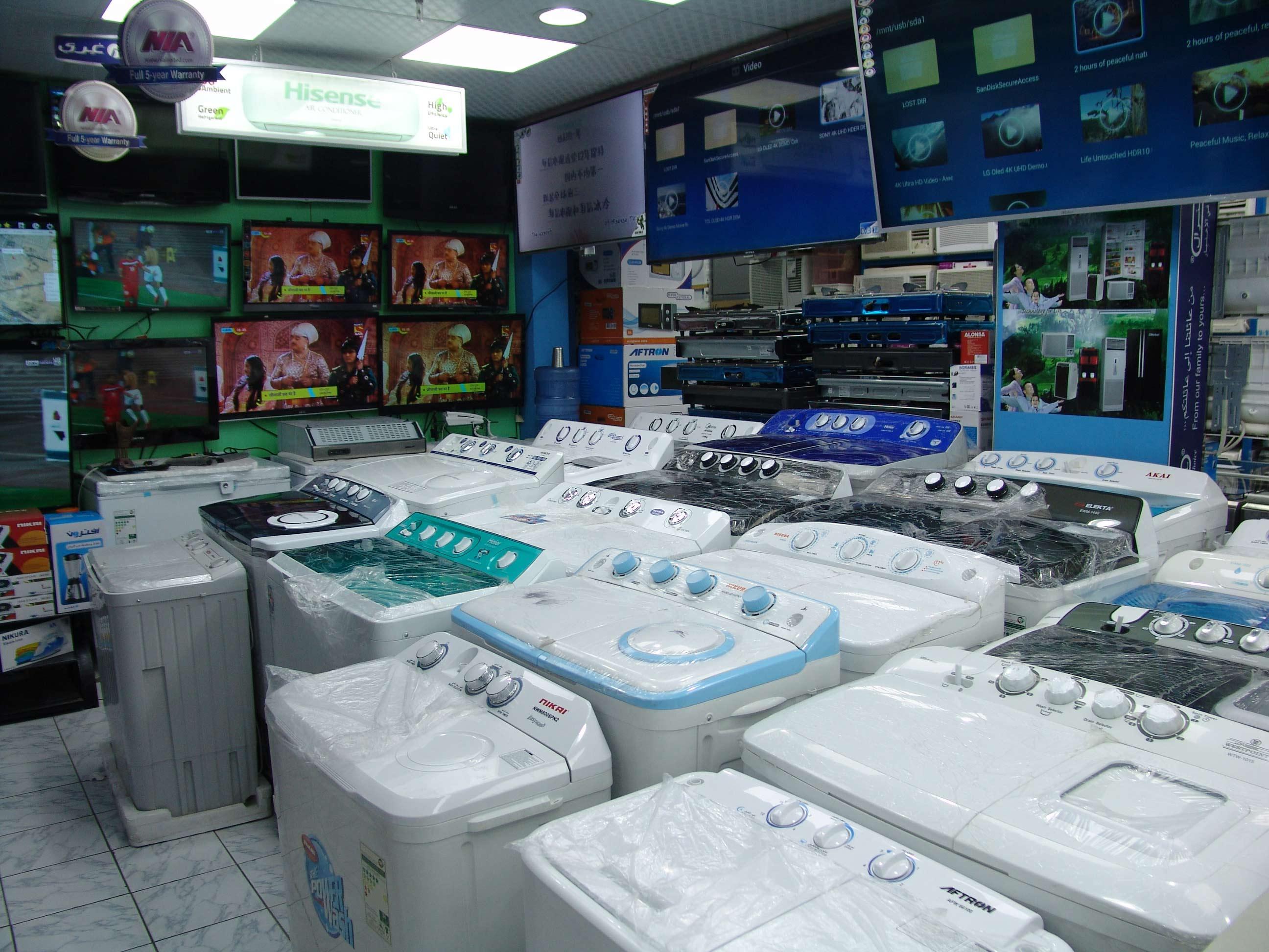 Shakir Electronics Trading - DSC01398.jpg