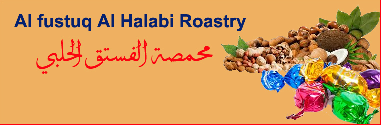 Al Fustuq Al Halabi Roastery Banner