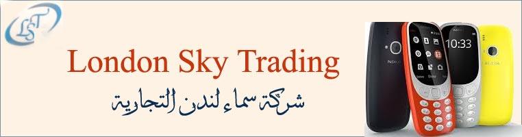 London  Sky Trading Banner