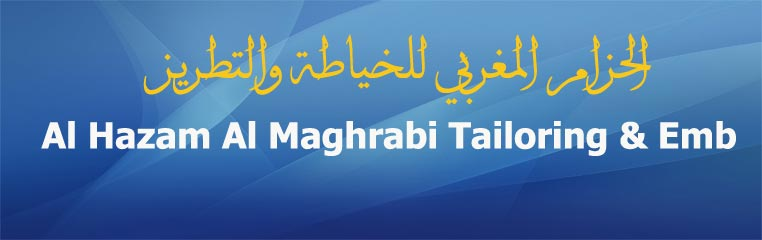 Al Hazam Al Maghrabi tailoring & Emb Banner