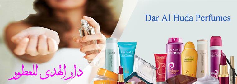 Dar Al Huda Perfumes Banner
