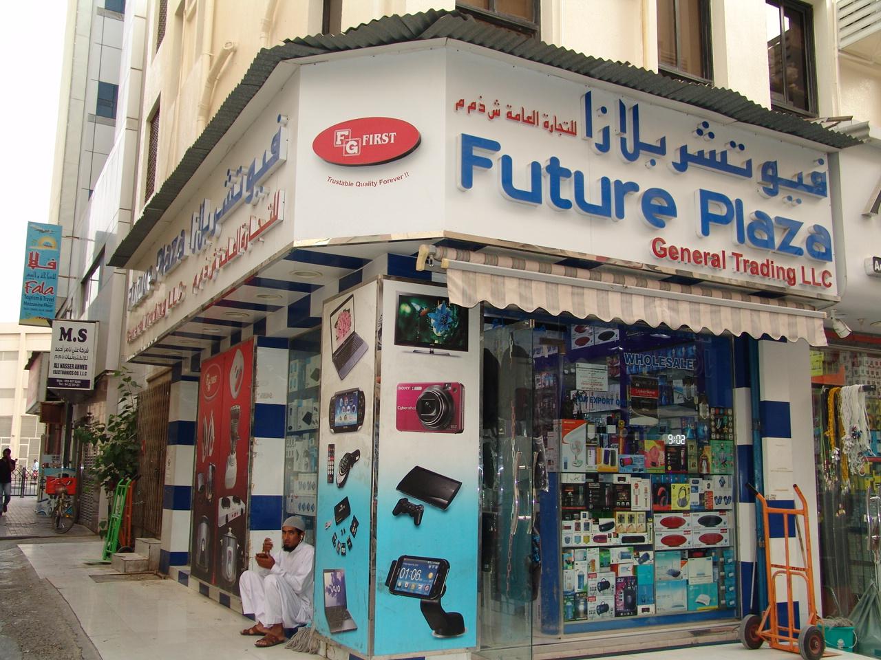Future Plaza General Trading - DSC01708.JPG