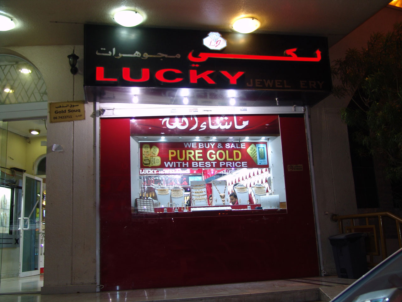 Lucky Jewellers - 3.jpg
