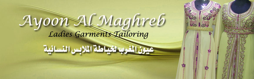 Ayoon Al Maghreb Ladies Garm Tailoring Banner