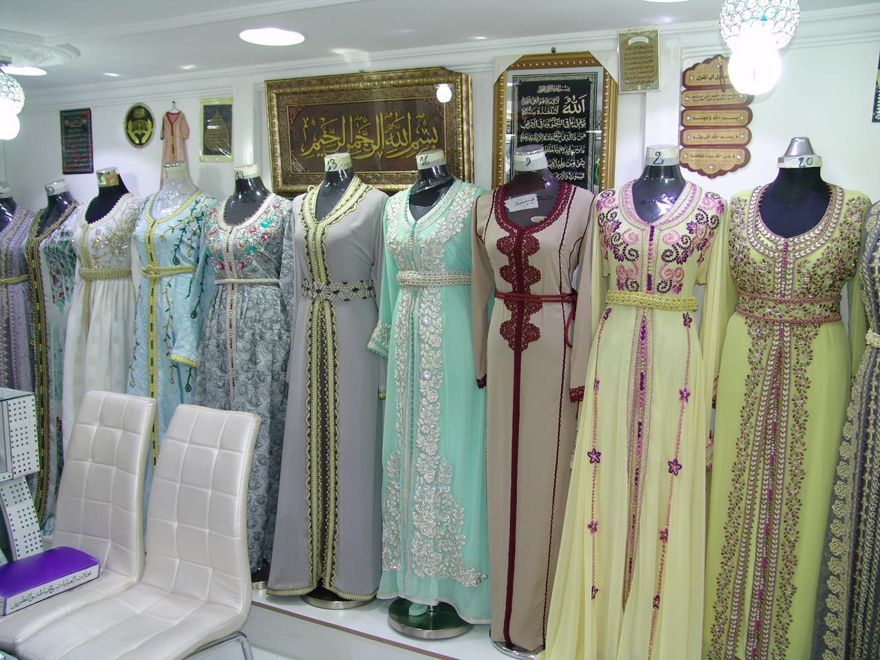 Ayoon Al Maghreb Ladies Garm Tailoring - DSC01920.JPG