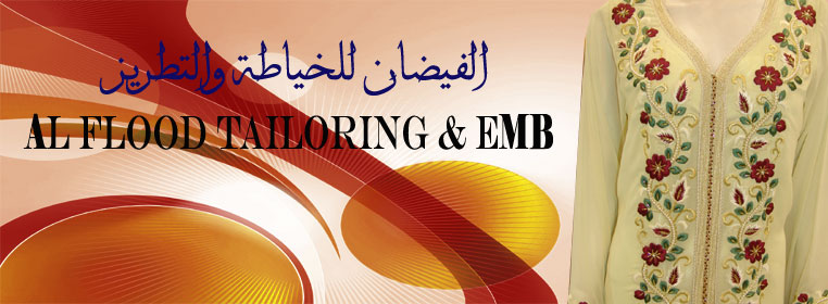 Al Flood  Tailoring & EMB Banner