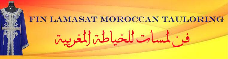 فن لمسات للخياطة المغربية Banner