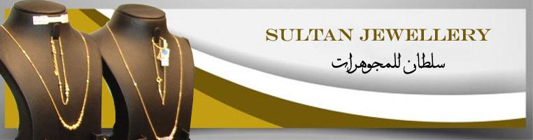 Sultan Jewellery Banner